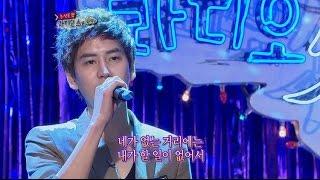 tvpp-kyuhyun-super-junior---on-the-street