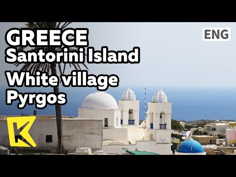 【K】Greece Travel-Santorini Island[그리스 여행-산토리니섬]하얀 피르고스 마을/Pyrgos/White village/Orthodox Church