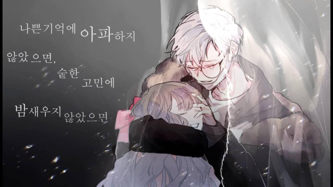 연희진 목떡 - [ Good night ]