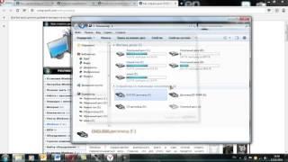 Как стереть DVD или  CD диск в Windows 7
