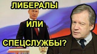 Как Таня, Валя и КГБ Володю назначили / Аарне Веедла