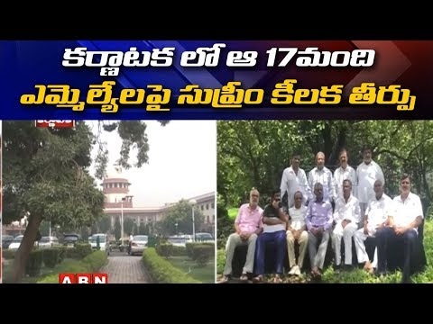 Supreme Court Up Holds Disqualification of 17 Rebel MLAs, Can Contest By-Polls  | ABN Telugu teluguvoice