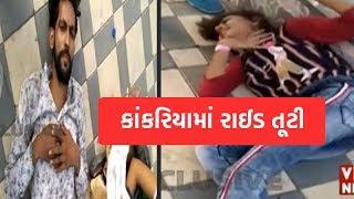 Ahmedabad: Kankaria માં બાલવાટિકા નજીક 'જુલા રાઈડ' તૂટતા 3ના મોત | Vtv Gujarati
