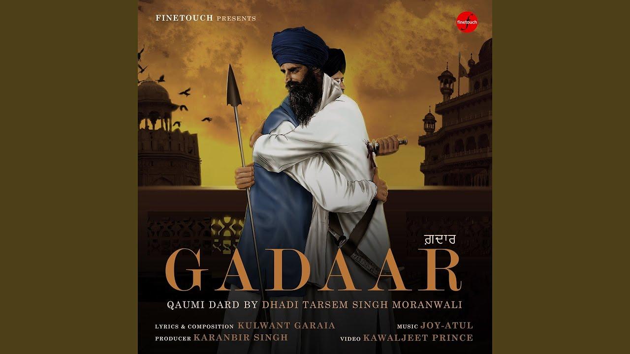 Download Gadaar (Qaumi Dard)