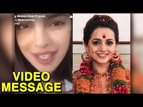 Priyanka Chopra WEDDING MESSAGE to Malayalam Actress Bhavana | Bhavana - Naveen Wedding