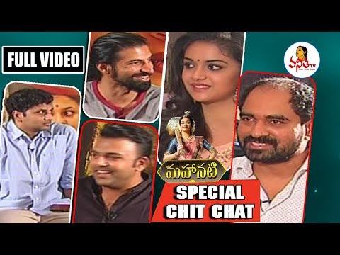 Mahanati Movie Team Special Chit Chat    Keerthy Suresh, Krish, Avasarala Srinivas & Nag Ashwin