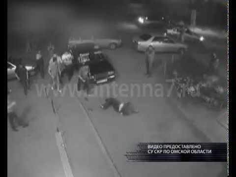 """В Омске завершено расследование уголовного дела по факту смертельного избиения в кафе """"Калинка"""""""
