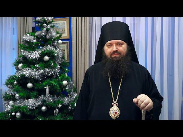 Рождество Христово - 2021