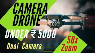 Best Camera Drone Under ₹3000 to ₹5000 in 2020 | in Hindi