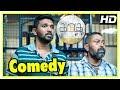 Kadugu Movie Comedy Scenes | Rajakumaran | Bharath | Radhika | Subiksha | Bharath Seeni