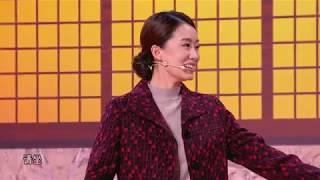 2019江苏卫视猪年春晚《幸福牛家村》张小斐、何欢、张泰维、朱天福