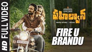 Fire U Brandu Song | Pehlwaan Telugu | Kichcha Sudeepa | Suniel Shetty | Krishna | Arjun Janya