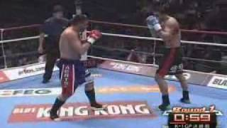 Badr Hari vs Peter Aerts K-1 WGP 2008 Final