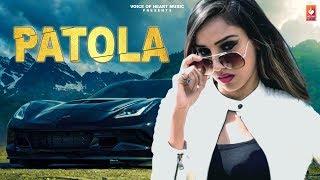 Patola(Teaser) New Punjabi Song 2019 | Mr Sanjay , Tommy Reazy | Vohm