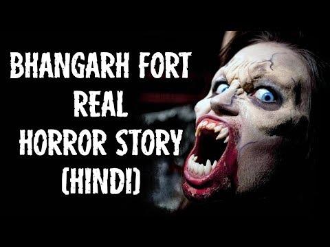 [Hindi Horror Stories] भानगढ़ किला भूत की असली कहानी   Bhangarh Fort Real Ghost Story In Hindi  