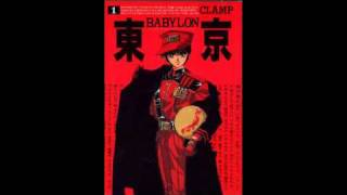 Tokyo Babylon 1 manga parte 1