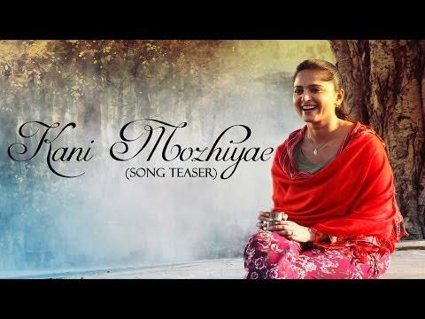 Irandaam Ulagam - Kani Mozhiyae Official Song Teaser ft. Arya; Anushka Shetty
