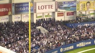 2013年6月15日 千葉ロッテマリーンズ vs 中日ドラゴンズ 3回戦 曲の前奏...