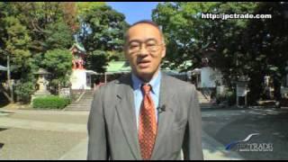 Машины из Японии. Как купить авто из Японии | JPCTRADE CO.,LTD.