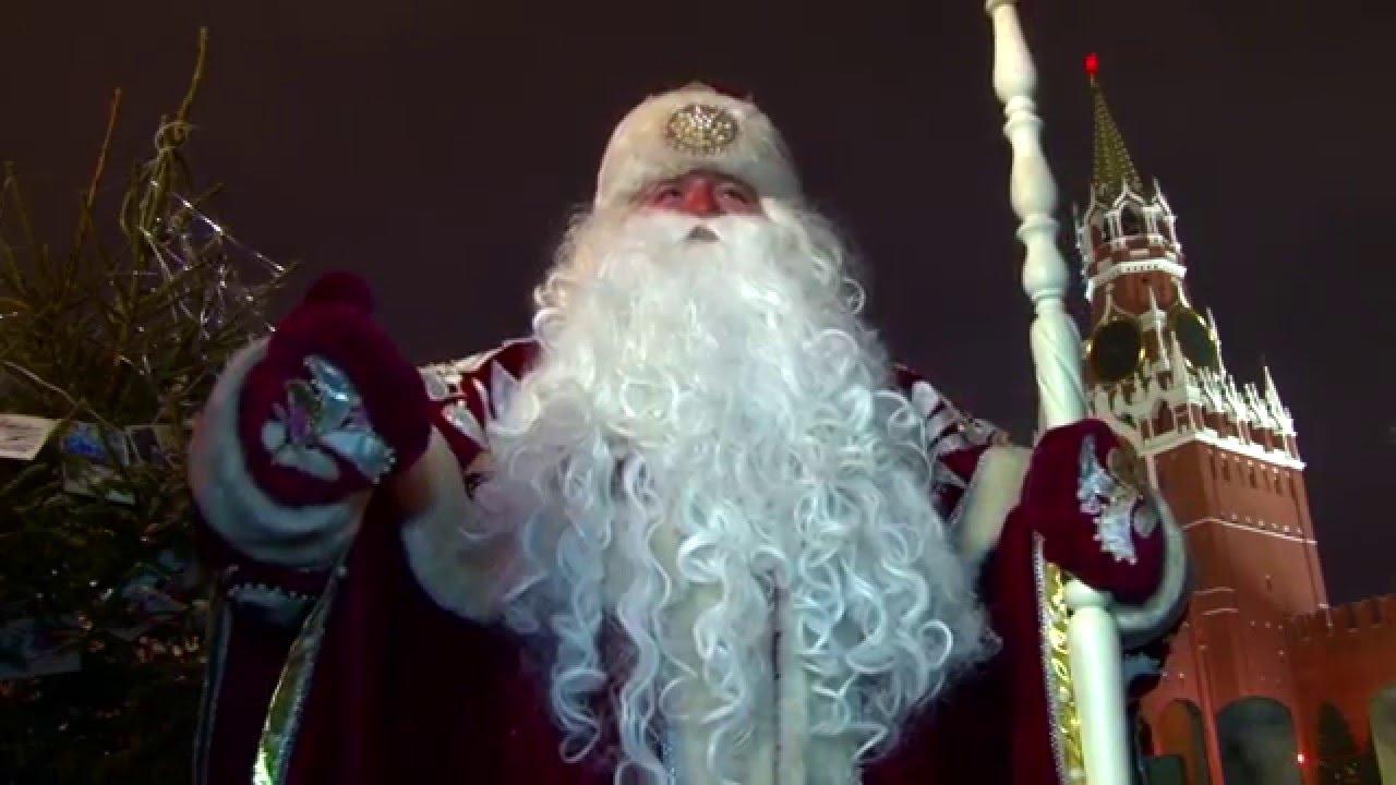 Дед Мороз поздравляет с Новым 2017 годом ч. 2