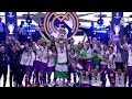 Real madrid trophies 2017