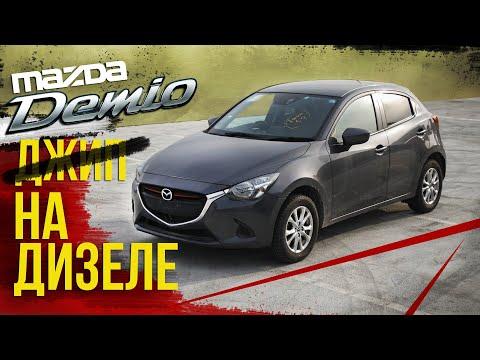 Дизельная Mazda Demio!!! /2015 год /AWD /На автомате!