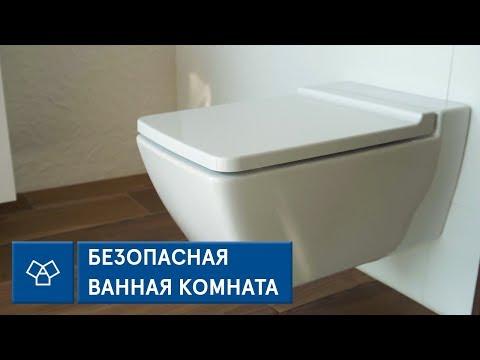 8 правил безопасной ванной комнаты