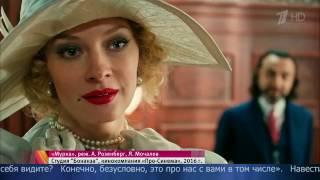 Сериал Мурка. Интервью актеров. Джаник Фазиев, Мария Луговая, Максим Дрозд(5-8 серия)