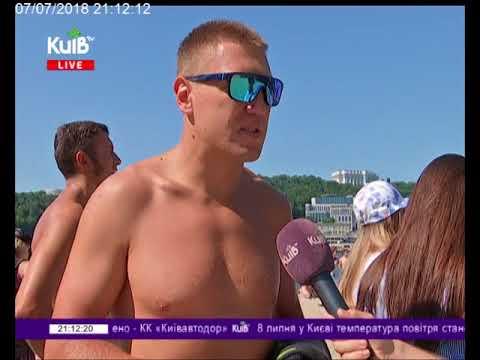 Телеканал Київ: 07.07.18 Столичні телевізійні новини 21.00
