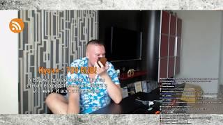 Шилов покупает дом в Москве