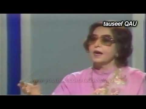 Pahari Dogri Song 'Uddian Koonjaan jaii paiyaN' by Malika Pukhraj & Tahira Syed
