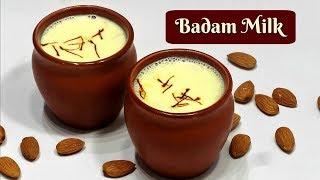 Badam Milk Recipe | Almond Milk | Badam Milkshake | KabitasKitchen