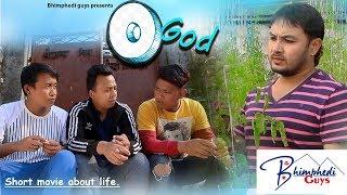 Oh God   Nepali Social Awareness Short Film   Stop Drugs   Bhimphedi Guys ft. Aarya Anurag Thapaliya