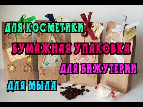 Корпоративные подарки оптом категории подарочные пакеты купить в москве на сайте admos-gifts. Ru. Звоните: ☎ 8 (499) 490-3828.