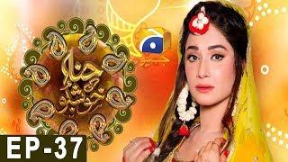 Hina Ki Khushboo Episode 37 | Har Pal Geo