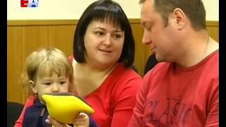 Поддержка молодых семей в действии