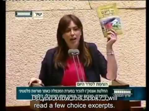 """MK Tzipi Hotovely to Arab Knesset members: """"You have stolen our history"""""""
