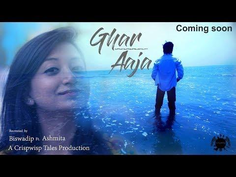 Ghar Aaja   Cover   Mrs Sen   Biswadip   Abdul   Ashmita   CrispWisp Tales  
