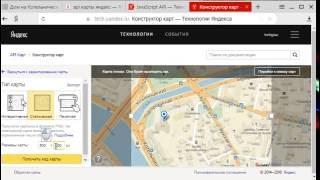 HTML. Внедрение Яндекс карт(Как вставить карту в HTML документ с использованием API Яндекс.Карт., 2016-09-12T09:50:06.000Z)