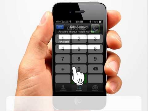 كيفية إستخدام تطبيق Call Cheap الخاص ب Qinqo Call