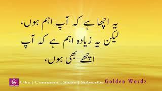 Pyari Baatein Urdu Hindi | Piyari batain | kuch piyari batain  | Pyari batain urdu | By Golden Wordz