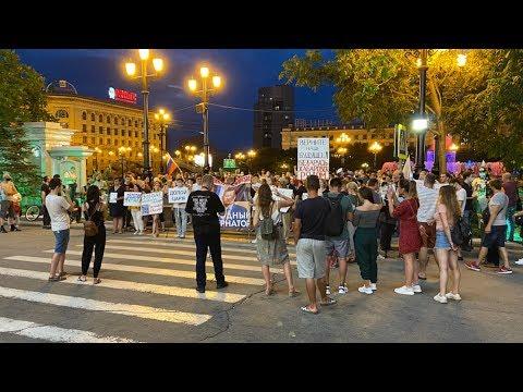 СРОЧНО⚡️Протесты в Хабаровске продолжаются.Задержания / LIVE 31.07.20