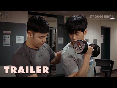 마이 퍼스널 트레이너 My Personal Trainer Trailer