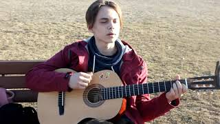 мой вокал и уровень игры на гитаре два года назад (все идёт не по плану)