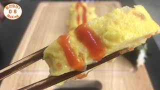 [쿡방] 야채 계란말이 만들기