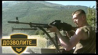 Operacija Strela 1999 emisija Dozvolite