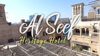 Al Seef Heritage Hotel Quick Tour