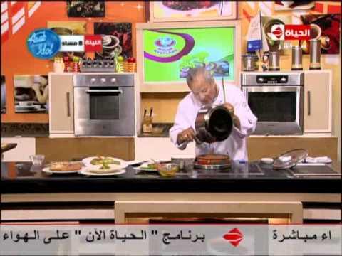 طريقة عمل البسيمة الشيف يسري المطبخ