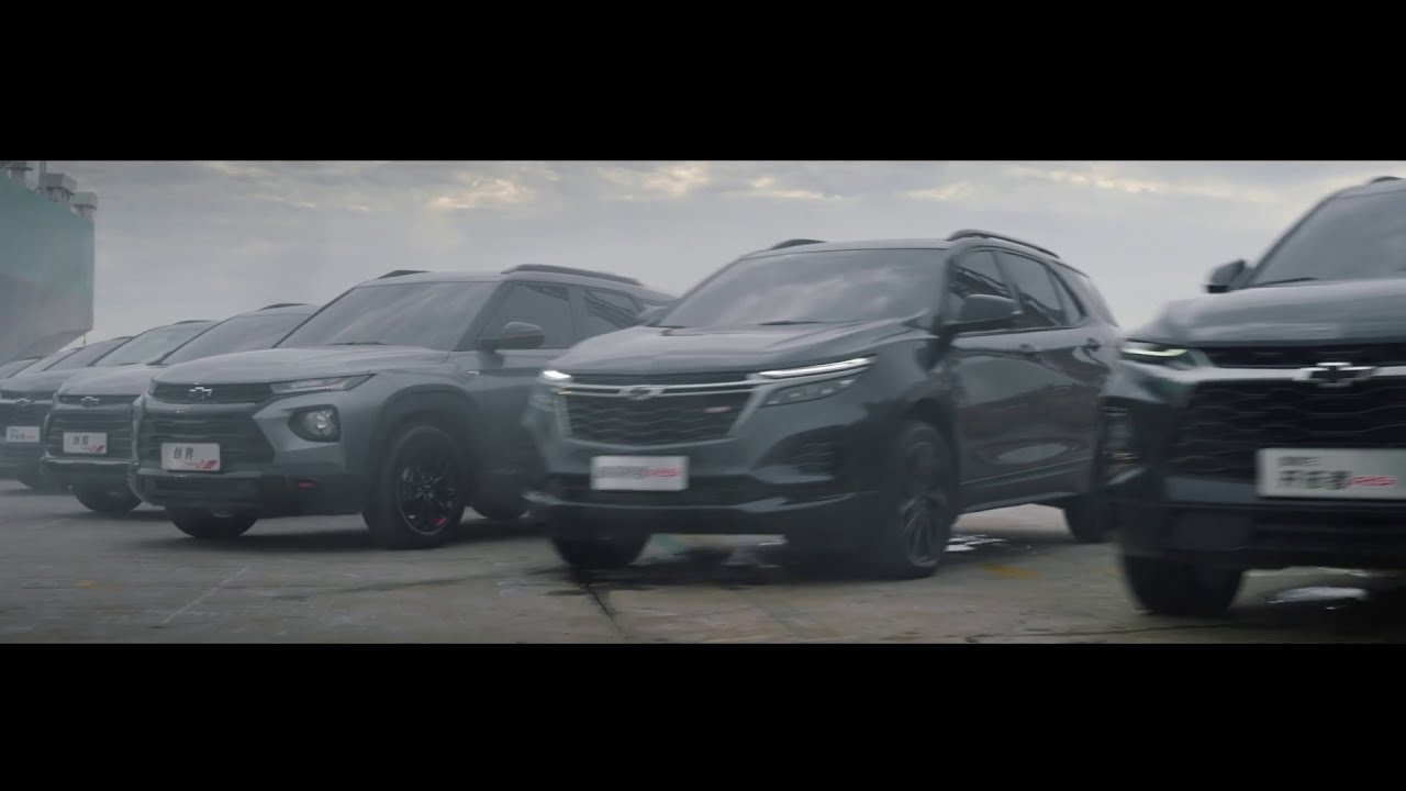 2020 CHEVROLET Lineup (Arrival of 2021 CORVETTE C8 – TAHOE – SUBURBAN) Commercial Ad TVC Iklan China
