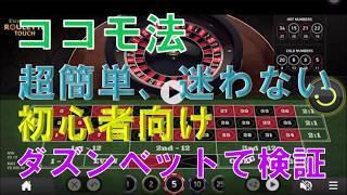 【オンラインカジノ】世界中で大人気! 安心と信頼のベラジョンカジノ! ...